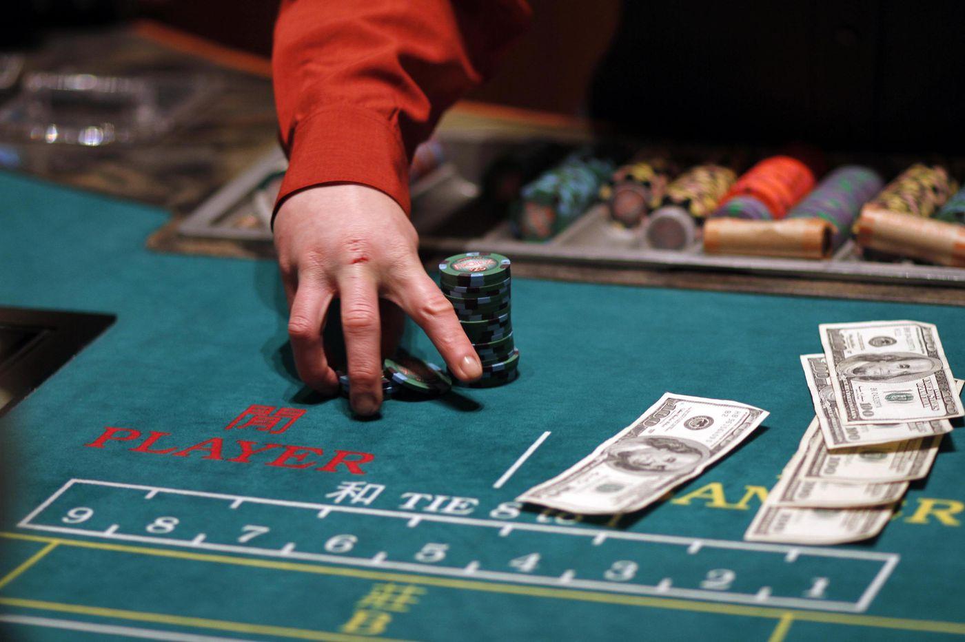 中國 賭博