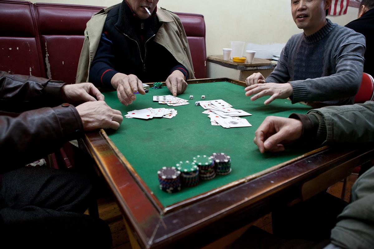 中國的賭博狀況